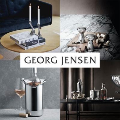 Georg Jensen Wedding Season Gift Guide